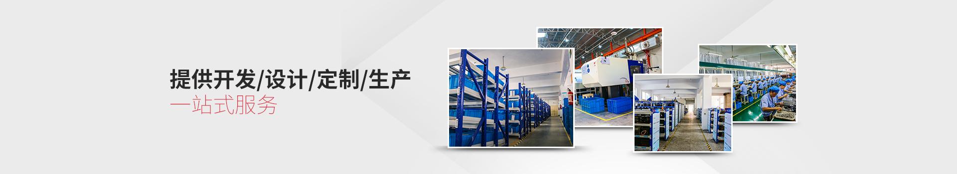 正宝科技-提供开发、设计、定制、生产一站式服务